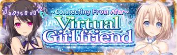 Virtual GF Banner