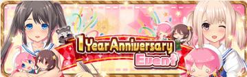 1 Year Anniversary Banner