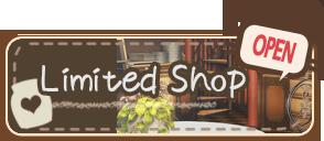 Limited Shop Banner