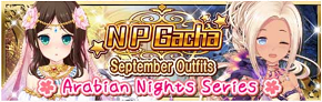 Arabian Nights Series Banner