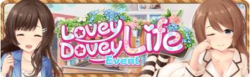Lovey Dovey Banner