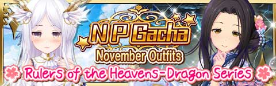 Rulers of the heavens series banner