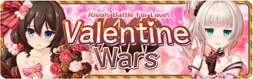 V Wars Event Banner