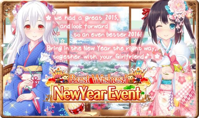 New Year Event Banner
