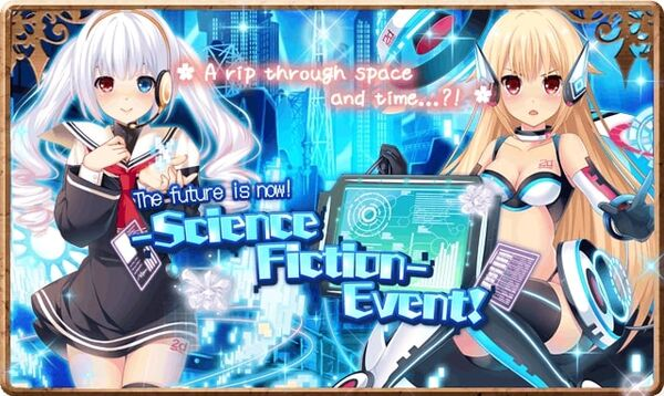 Science Fiction Event Banner