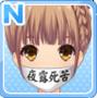 Yankee Mask Yoroshiku