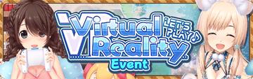 Virtual Reality Banner