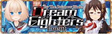Dream Fighters Banner