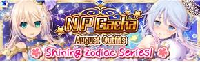 Shining Zodiac Banner