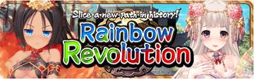 Rainbow Revolution Banner