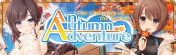 Autumnadventurebanner-0