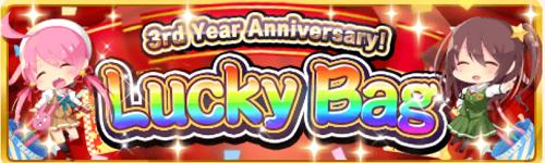 3 Year Anniversary Lucky Bag