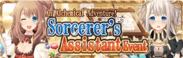 AlchemyEventBanner