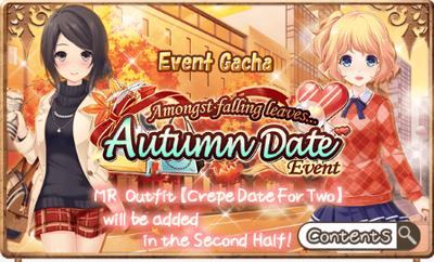 Autumn Date Event Gacha Banner