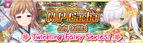 Twinkling Fairy Banner