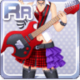 Punk Guitarist Red