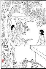 Hongloumeng Tuyong Jia Tanchun