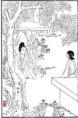 File:Hongloumeng Tuyong Jia Tanchun.jpg