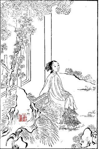 File:Hongloumeng Tuyong Qin Keqing.jpg