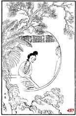 Hongloumeng Tuyong Jia Yingchun