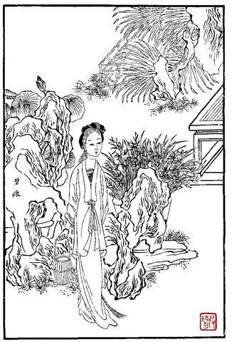 File:Hongloumeng Tuyong Bihen.jpg