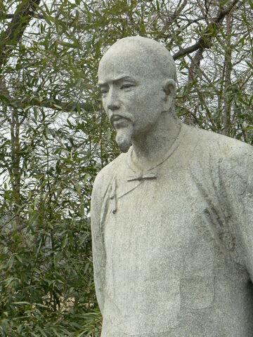 File:Statue of Cao Xueqin.JPG