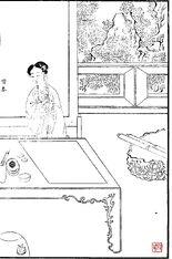 Hongloumeng Tuyong Jia Xichun