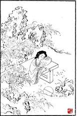 Hongloumeng Tuyong Shi Xiangyun