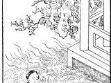 Xue Baochai