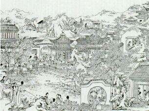 Daguanyuan Jinyuyuan