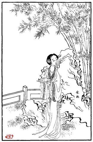File:Hongloumeng Tuyong Zijuan.jpg