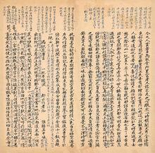 Jimao Dream of the Red Chamber