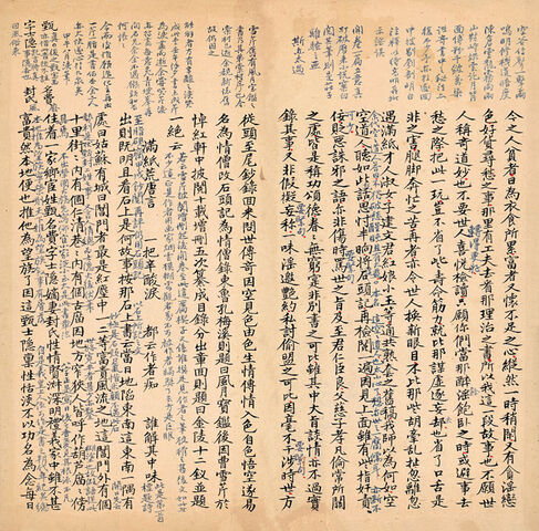 File:Jimao Dream of the Red Chamber.jpg