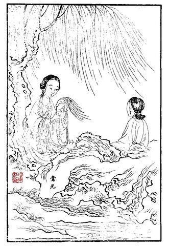 File:Hongloumeng Tuyong Ying Er.jpg