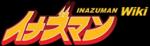 https://inazuman.wikia