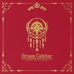 Raid of Dream Digital Album Cover