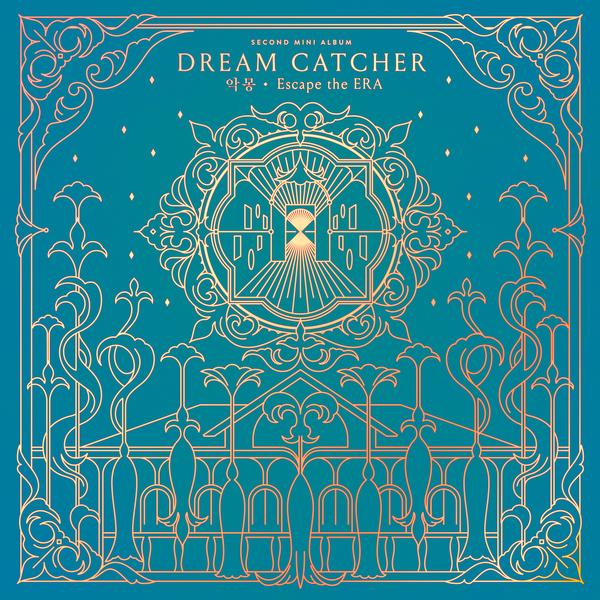 Image result for dreamcatcher escape the era