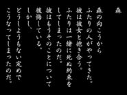 Screenshot (335)