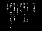Dreamtext1