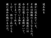 Dream08