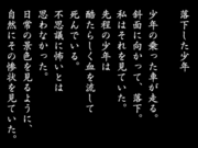 Dream12