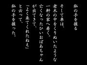 Dream020