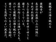 Dream06
