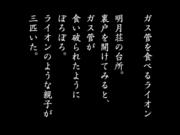 Dream05