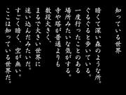 Dream04