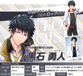Yuuto Character Profile