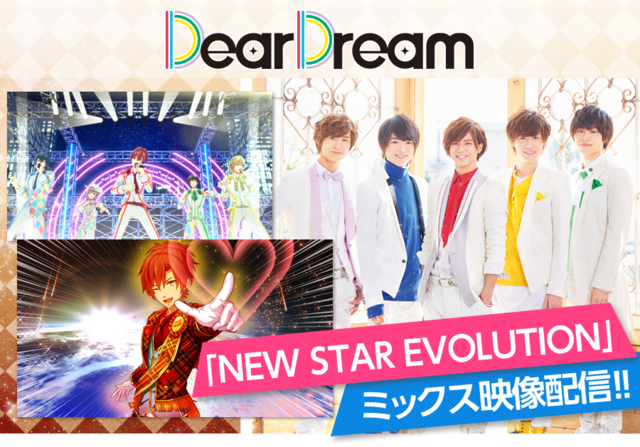 File:New Star Evolution Visual.png