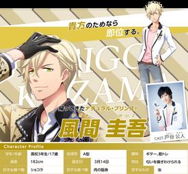 Keigo Character Profile