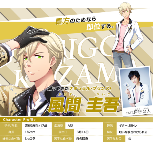 File:Keigo Character Profile.png