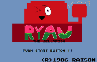 Ryau titlescreen